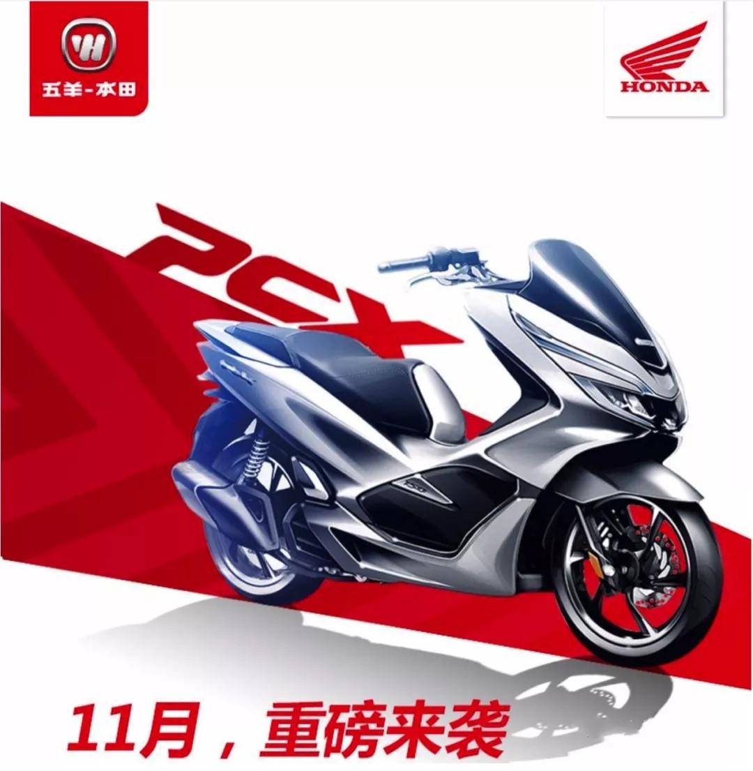 本田PCX150将在下个月正式发售价格,国内ξ 试驾车图文解析