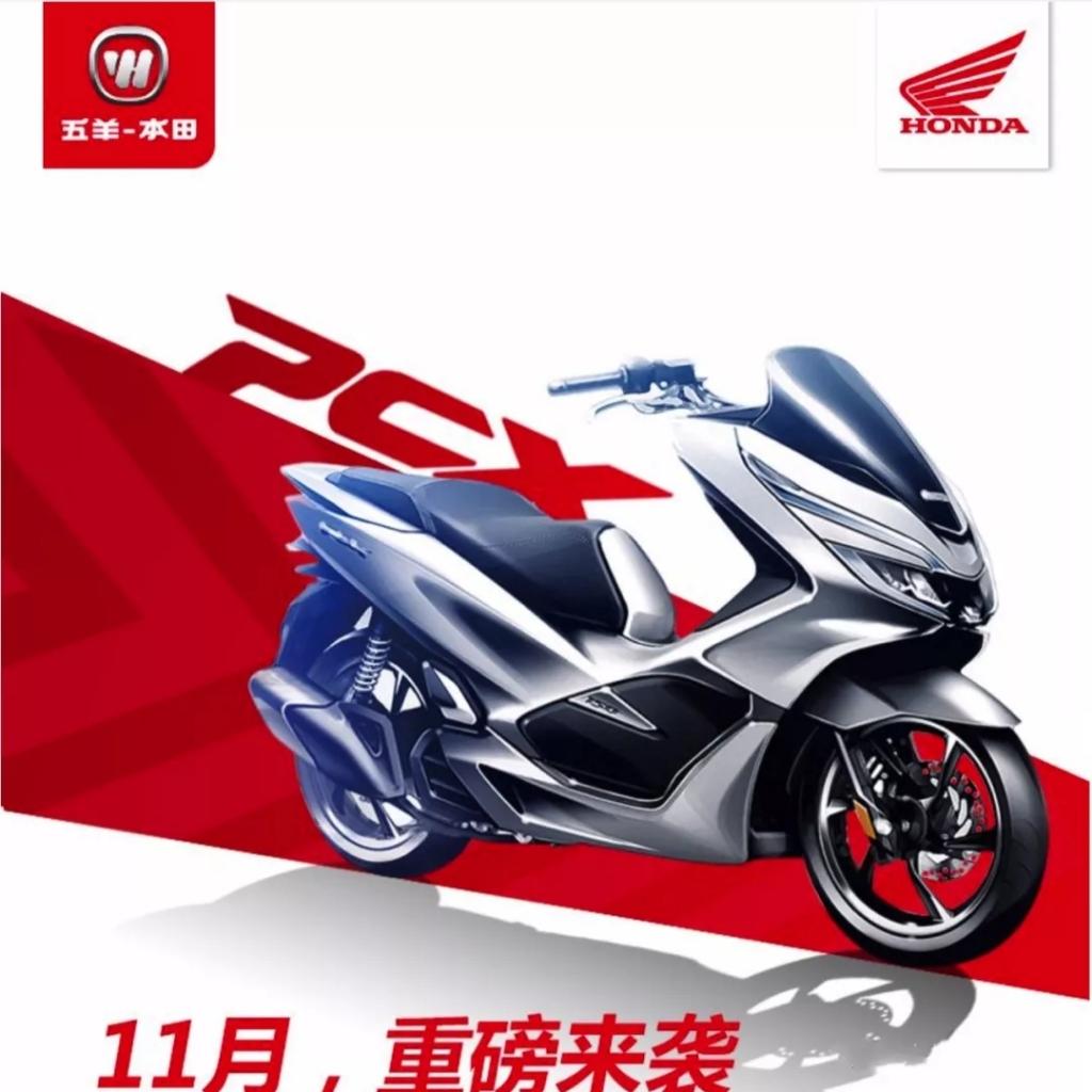 本田PCX150将在下个月正式发售价格,国内试驾车图文解析