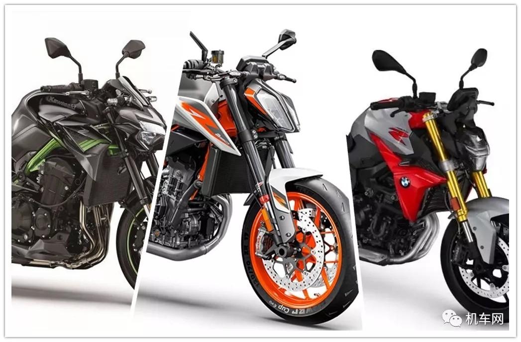 2020三款900cc 街车,你怎么选?
