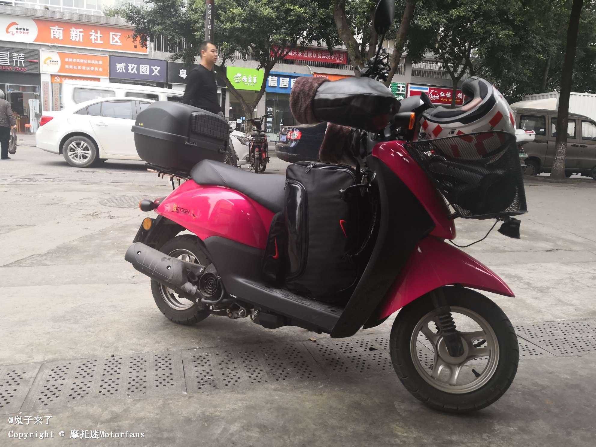 本田自由50cc单人单车.成都到三亚之行