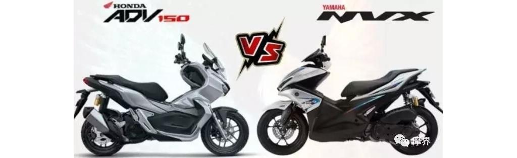 日系两款不同风格150踏板对比...