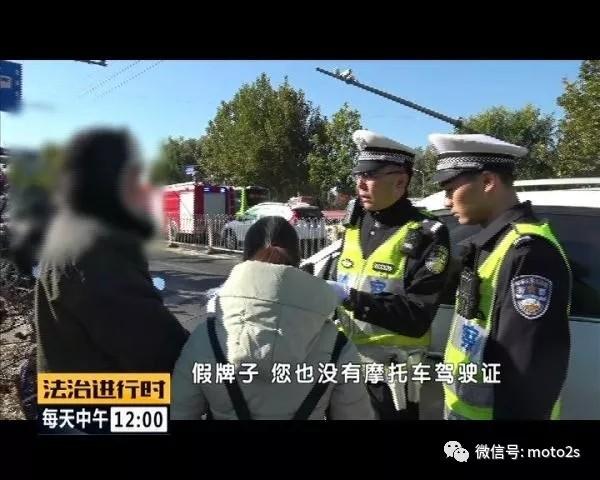 """北京惊现""""地下车管所"""",揭秘万博Bet车假号牌背后的非法交易链"""