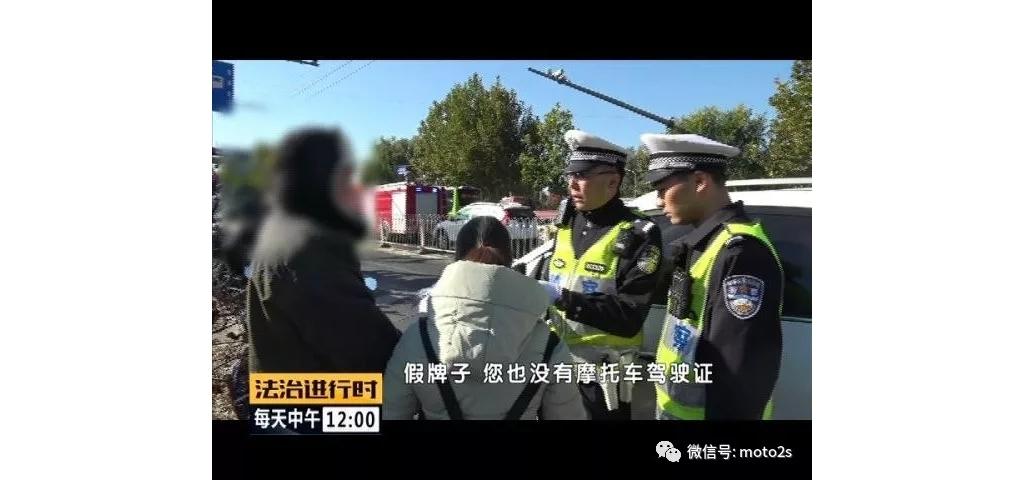 """北京惊现""""地下车管所"""",揭秘摩托车假号牌背后的非法交易链"""