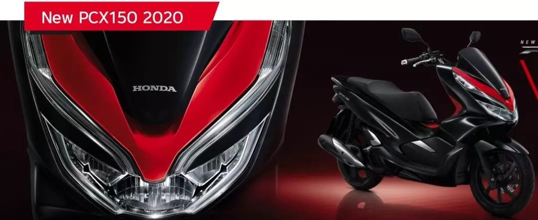 本田发布2020款PCX增加全新配色和ABS,国内新款会增加ABS嘛?