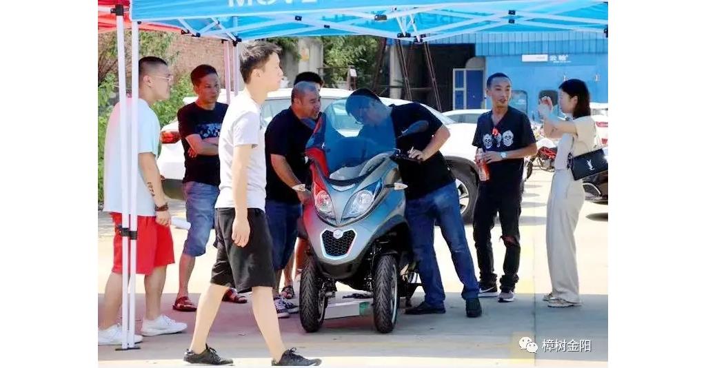 2019年11月前十家摩托车生产企业销量排名