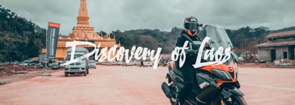 探秘老挝丨骑着摩托唱着歌,在老挝做了一把千万富翁