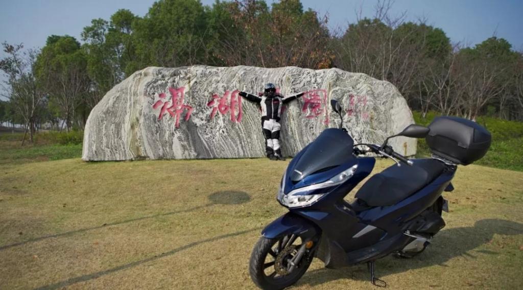 新大洲本田PCX150,4天511公里,摩旅大片来袭!