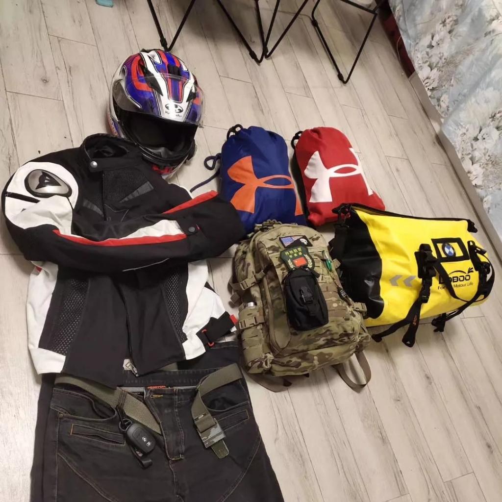 骑着AK550回家,2900公里只为团聚!