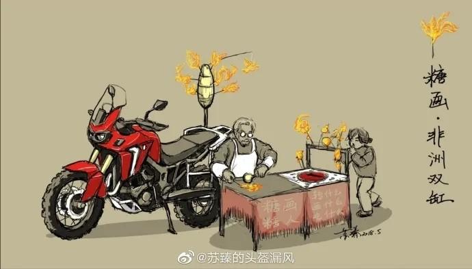 用大排摩托车摆地摊,原来是这么应景