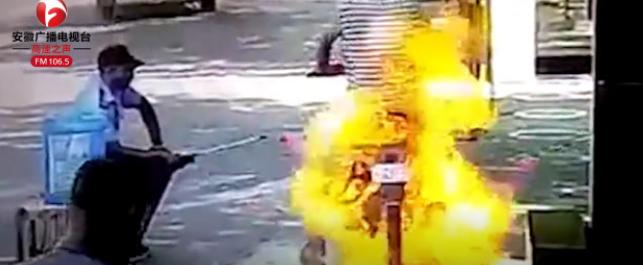 印度摩托骑手防疫点被喷洒消毒剂  瞬间燃爆变成大火球
