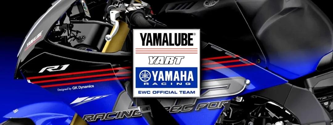 Yamaha 铃鹿八耐版 YZF-R1、二十周年版 YZF-R6
