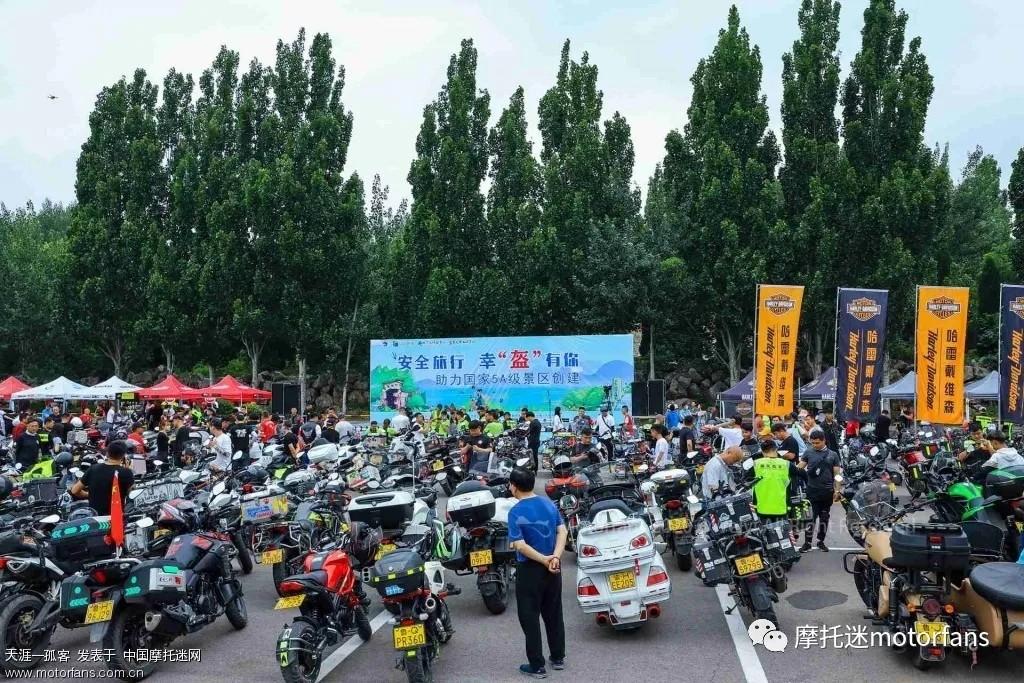 品味齐鲁 骑聚沂水-2020年摩托迷山东聚会圆满举行