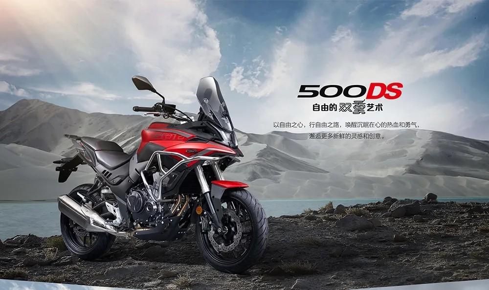 2020下半年最期待的摩托车型!