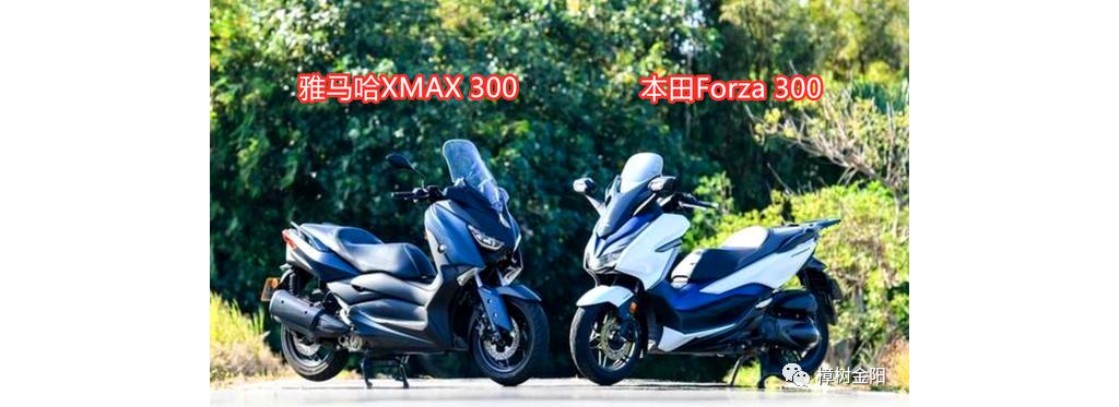 """新XMAX400""""反制""""Forza 350!持续上演""""双羊争霸""""好戏!"""
