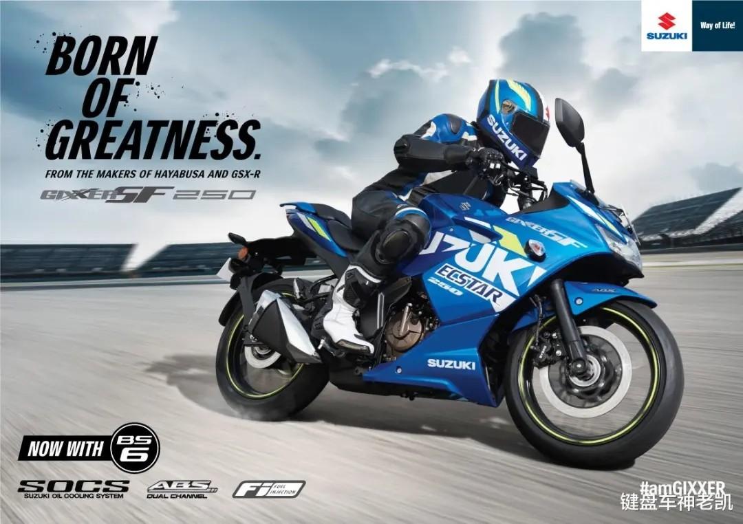 铃木印度工厂第500w辆摩托车下线,GIXXER SF 250成为里程碑车型