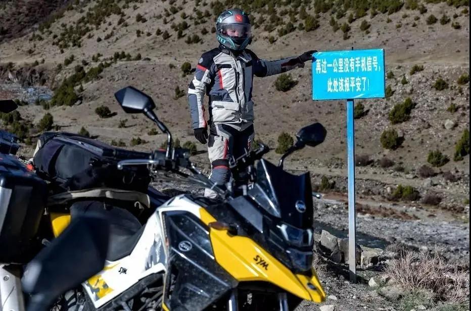 摩旅时光 | 2020西藏穿越骑行第六站--冰川神山