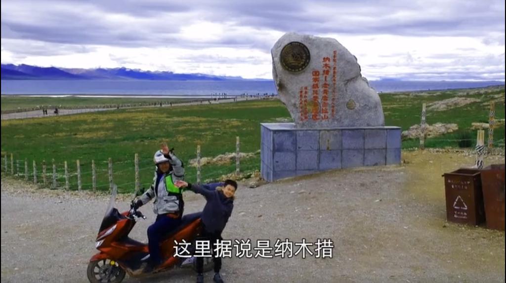 【视频】PCX Mission 2020 - 驶向荒野·无畏羌塘第十七集