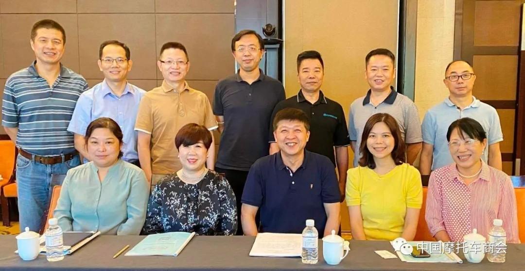 商会三届九次秘书长会议在重庆召开