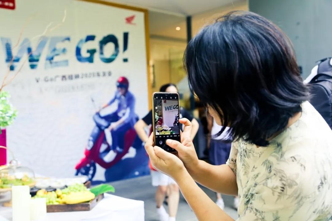 快乐骑行 分享喜悦!本田V-GO广西桂林2020车友会