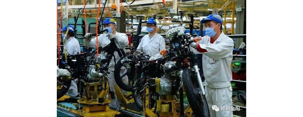 2020年前8月摩托车行业产销量排名