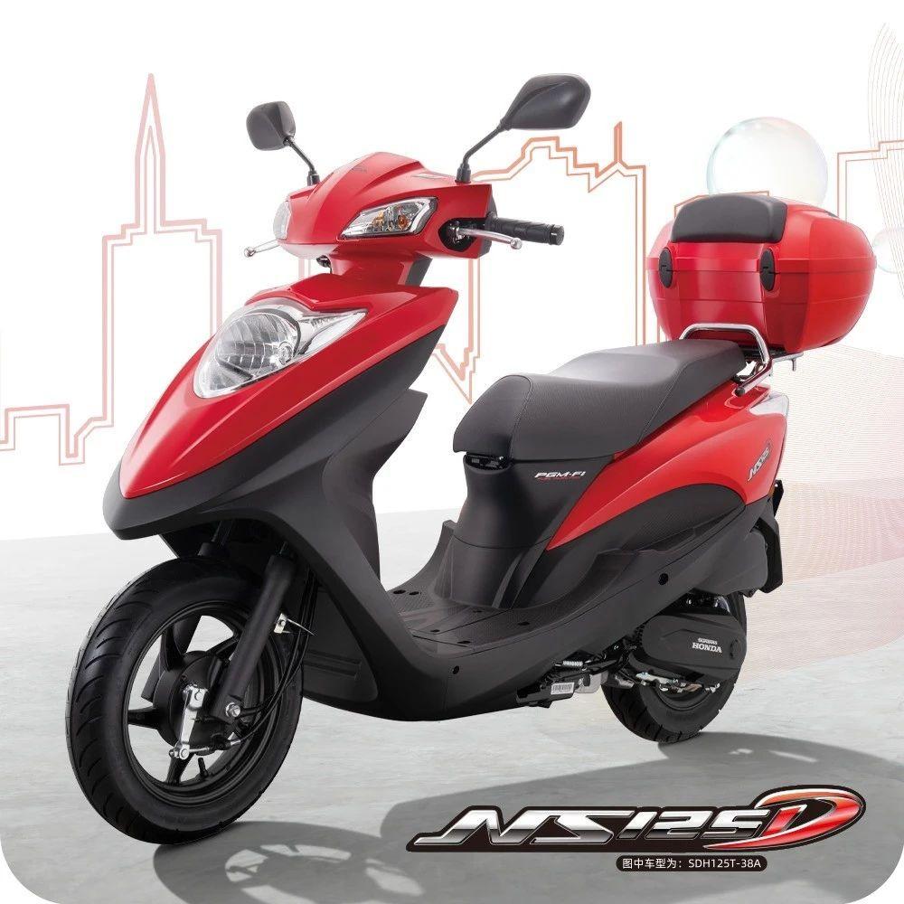 精彩生活 新选择 — 新大洲本田NS125D超值