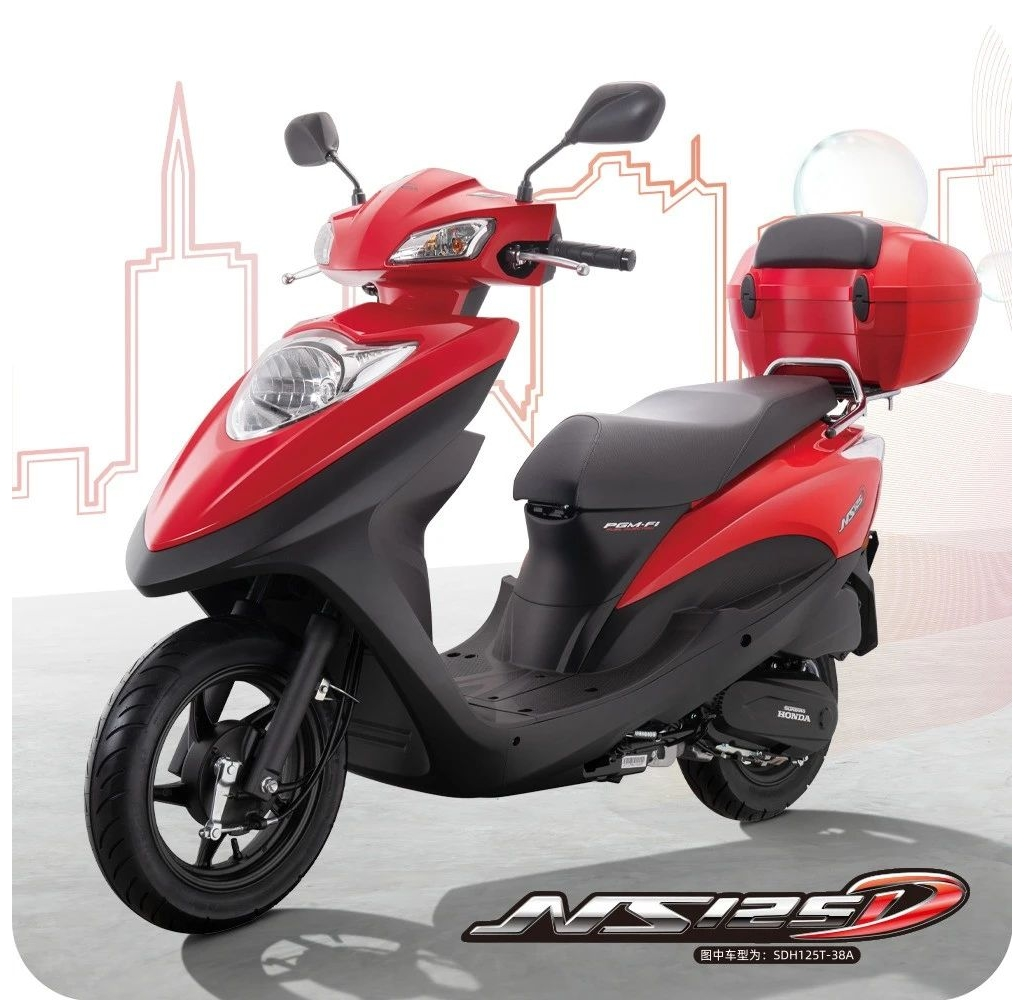精彩生活 新选择 — 新大洲本田NS125D超值来袭
