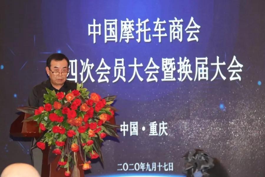 左宗申先生当选中国万博Bet车商会第四届会长
