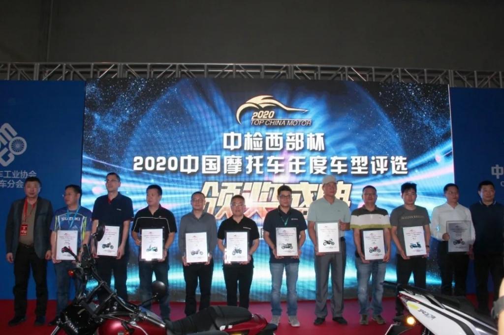 """力帆K19获2020中国摩托车年度""""十佳车型"""""""