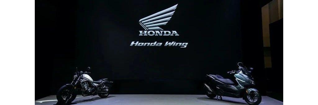 2020北京车展|Honda新摩托,品牌新篇章