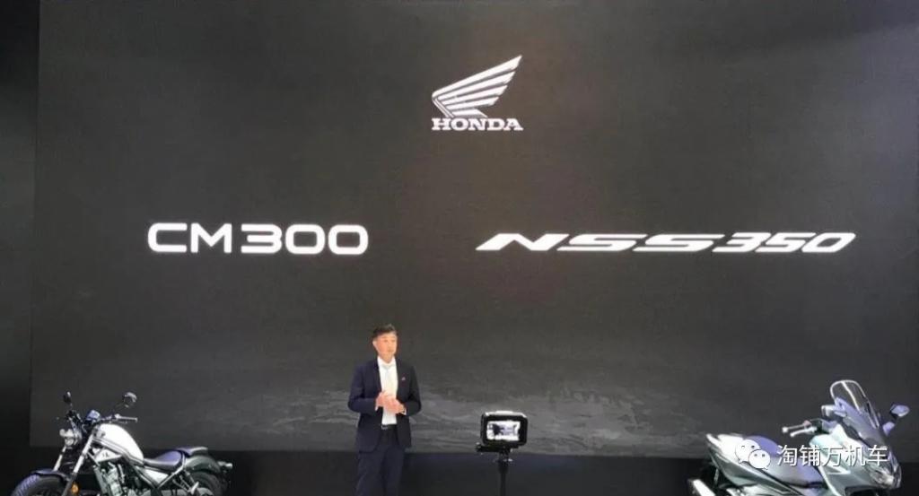 本田摩托发布两款新车 Forza 350和Rebel 300正式进入国内