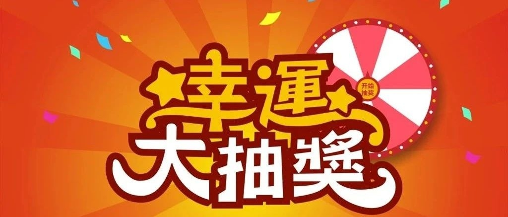 SYM抽奖丨中秋节+国庆节,你是幸运儿吗?