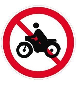 福州市区扩大禁摩范围 多个区域禁止两轮摩托车通行